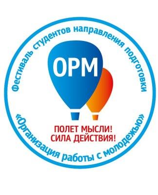 Фестиваль ОРМ
