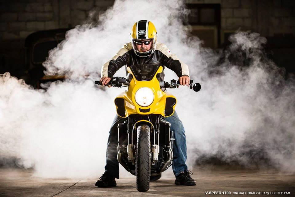 V-Max 'V-Speed'
