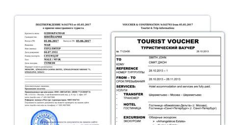 russian visa invitation letter online russian visa invitation your rus