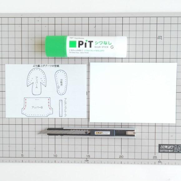 型紙を厚紙に貼り付け、カッターで切り取ります