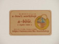 「a-bow.(あーぼぅ)」さんのショップカード