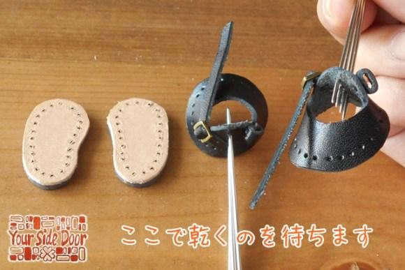 革を濡らして成形し、乾かせばこの形を維持します