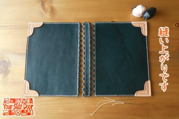 オーダーメイドのA5サイズのシステム手帳が縫い上がりました
