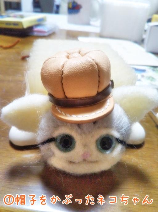 ①帽子をかぶったネコちゃん