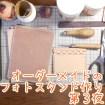 脚の手縫い、参るっヽ(^o^)丿