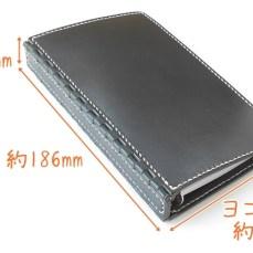 バイブル レザー蝶番のシステム手帳 Navy 5