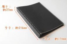 A5 レザー蝶番のシステム手帳 Black 5