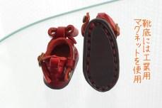 靴底は工業用マグネットです