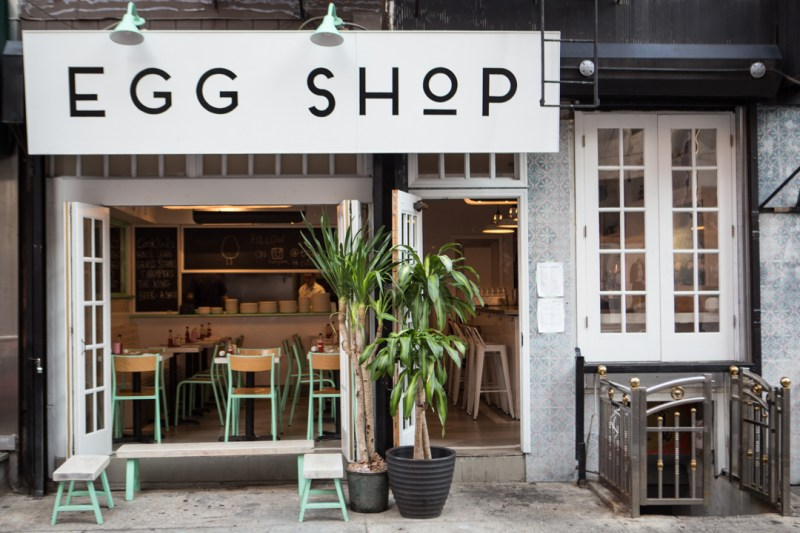 egg-shop-new york