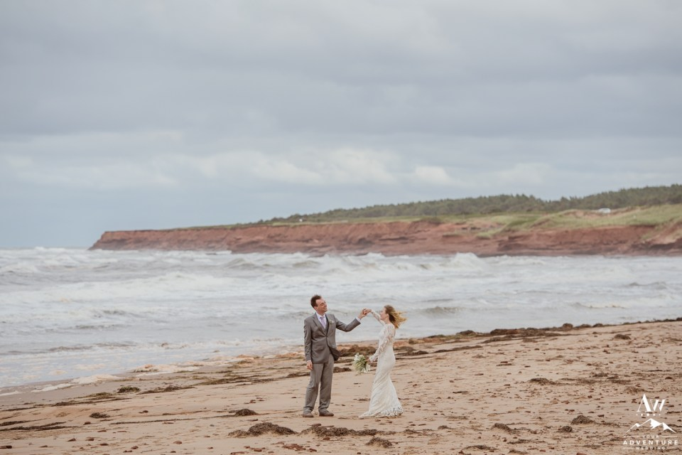PEI Adventure Elopement