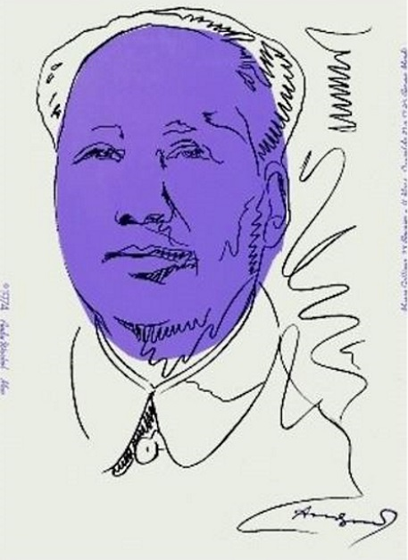 Andy Warhol Mao 1974 Screenprint on wallpaper, 102 x 75 cm (40¼ x 29½ in.), approx.100 signed from an unlimited edition.
