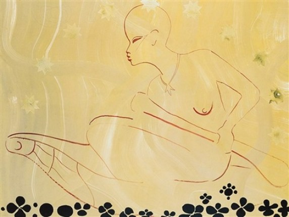Sigmar Polke: 'Aurora' , 2000, C - Print, signed by the artist, size: 65 x 68 cm. Publisher Neues Museum Weserburg, Bremen, Germany.