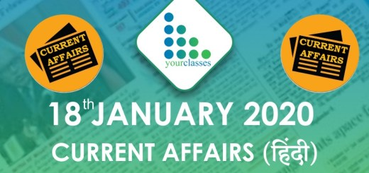 18 Jan Current Affairs in Hindi