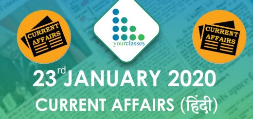 23 Jan Current Affairs in Hindi