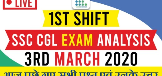 SSC CGL EXAM Analysis 3rd March 2020