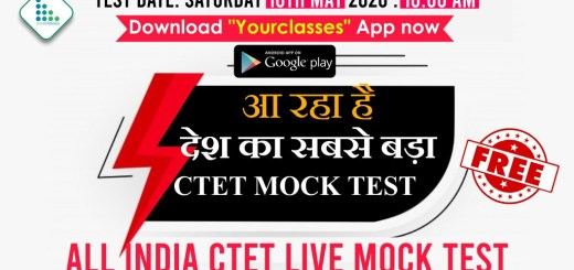 All India CTET Live Mock Test