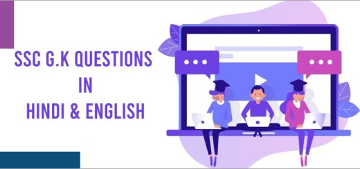 SSC G.K question in hindi & English