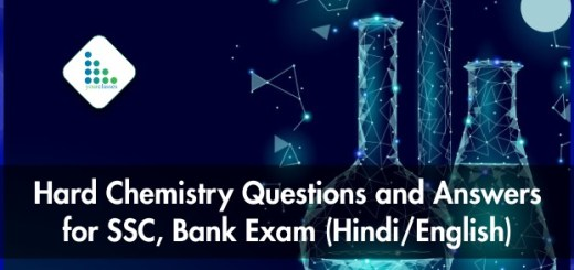 Hard Chemistry Questions and Answers for SSC, Bank Exam (Hindi/English)
