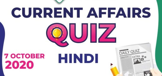 Current Affairs 7th October 2020 in Hindi