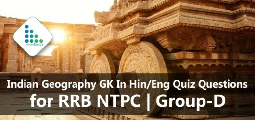 Indian Geography GK In Hin/Eng Quiz Questions for RRB NTPC | Group-D