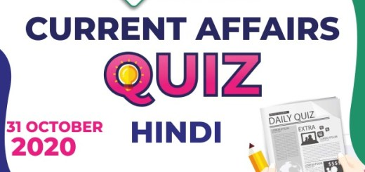 Current Affairs 31st October 2020 in Hindi
