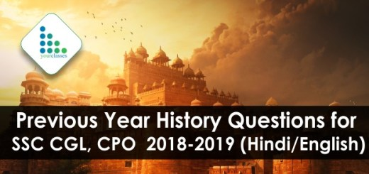 Previous Year History Questions for SSC CGL, CPO 2018-2019 (Hindi/English)