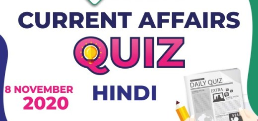 Current Affairs 8th November 2020 in Hindi