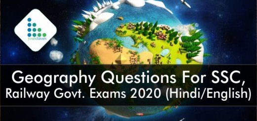 Geography Questions For SSC, Railway Govt. Exams 2020 (Hindi/English)