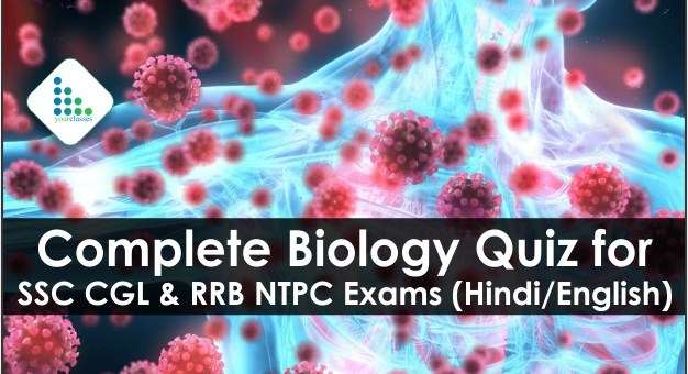 Complete Biology Quiz for SSC CGL & RRB NTPC Exams (Hindi/English)