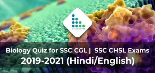 Biology Quiz for SSC CGL