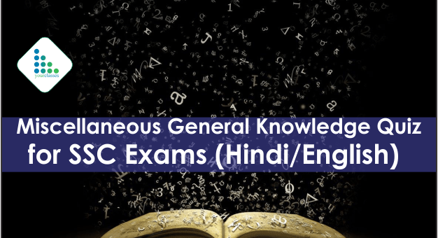 Miscellaneous General Knowledge Quiz for SSC Exams (Hindi/English)