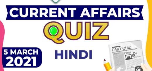 Current Affairs in Hindi – 5th March 2021