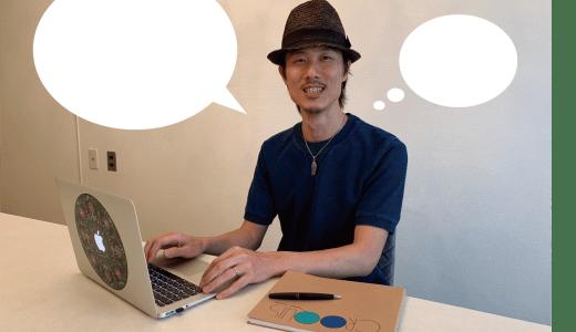 ワードプレスで会話形式の面白い記事を書く方法