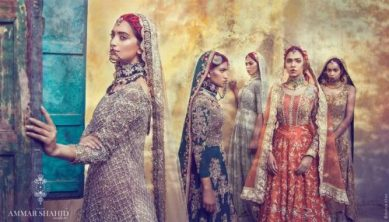 Ammar Shahid Traditional Bridal Collection For Summer 2017