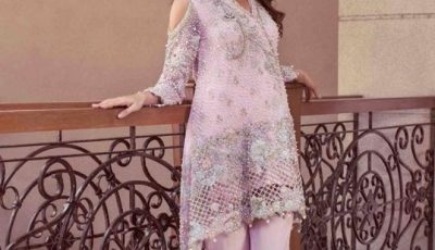 Anus Abrar Bridal Formal Summer Collection 2017