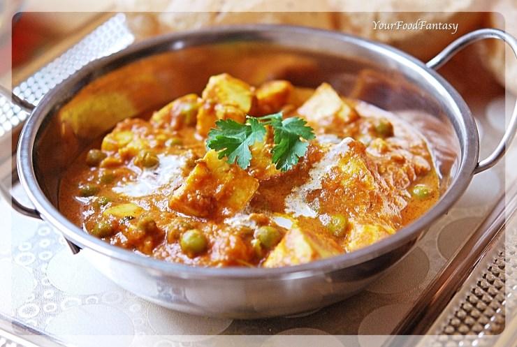 Matar Paneer Recipe | Your Food Fantasy