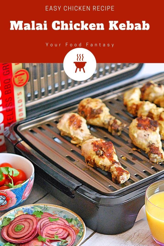 Malai Chicken Kebab Recipe   Your Food Fantasy