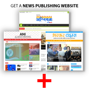 special offer on e-news / live news websites and their