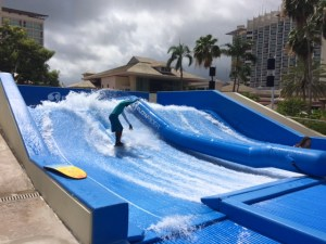 FlowRider Wave Simulator