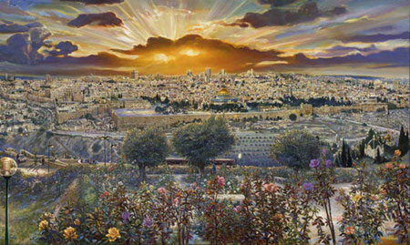 Jerusalem Unveiling by Ruth Mayer