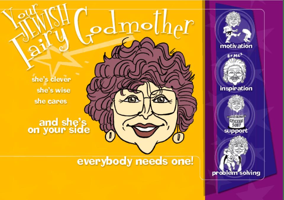 everybody needs one