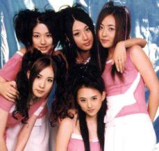 Baby V.O.X. (Active '97 - '06)