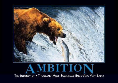 ambitiondemotivator_large.jpeg