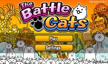 battlecats2