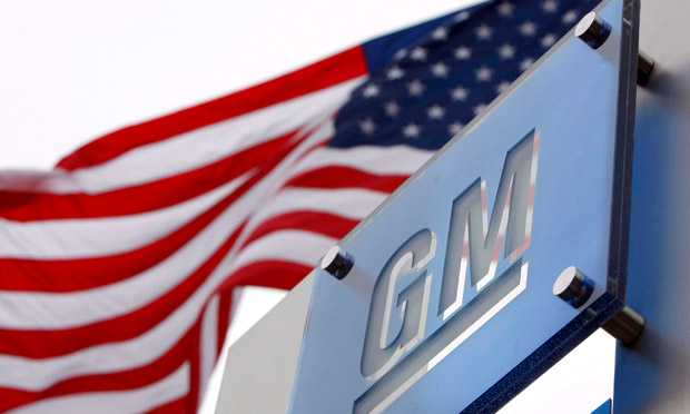 General Motors Co. Planning to Invest $877 Million to Revamp Truck Plants