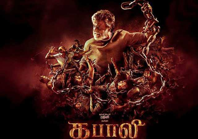 Release Date of Rajinikanth Movie Kabali Expected to be the 2016 Tamil New Year Day