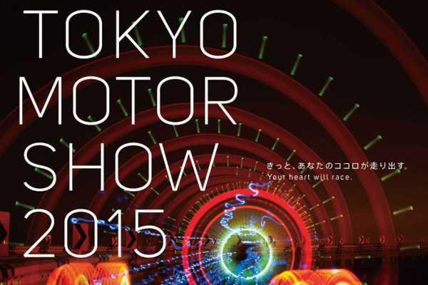 Tokyo Motor Show 2015