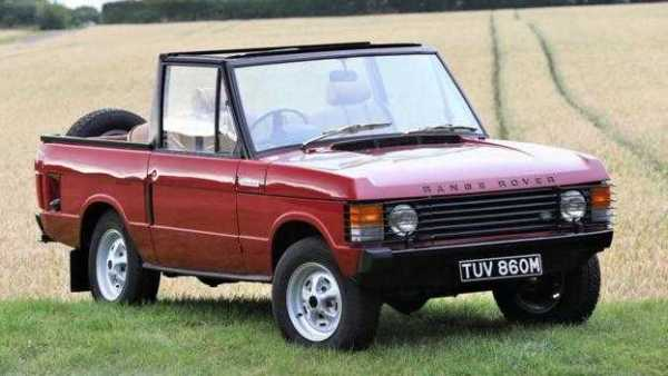 Vintage Range Rover Convertible