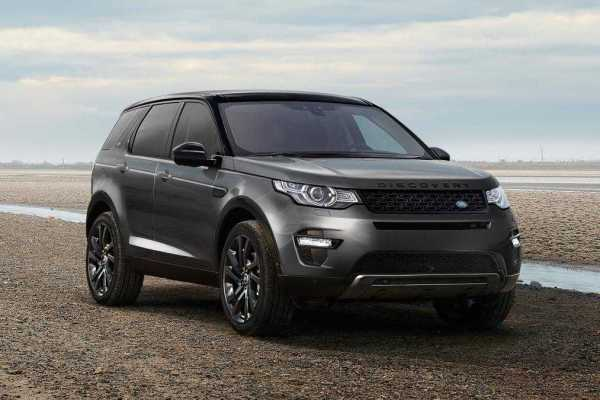Discovery Sport 2017