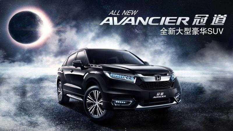 Honda Avancier SUV